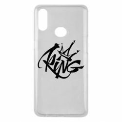 Чехол для Samsung A10s Graffiti king