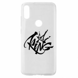 Чехол для Xiaomi Mi Play Graffiti king