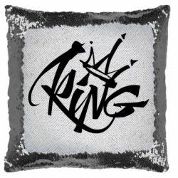 Подушка-хамелеон Graffiti king