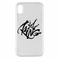 Чехол для iPhone X/Xs Graffiti king