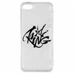 Чехол для iPhone5/5S/SE Graffiti king
