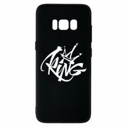 Чехол для Samsung S8 Graffiti king