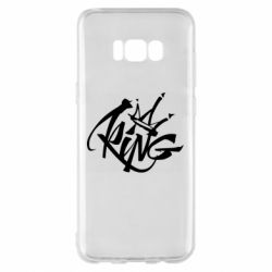 Чехол для Samsung S8+ Graffiti king