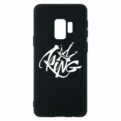 Чехол для Samsung S9 Graffiti king