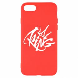 Чехол для iPhone 8 Graffiti king