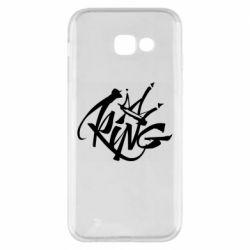 Чехол для Samsung A5 2017 Graffiti king