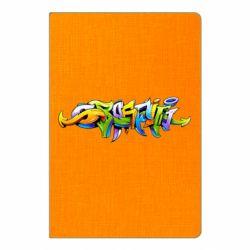 Блокнот А5 Graffiti style