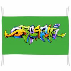 Прапор Graffiti style