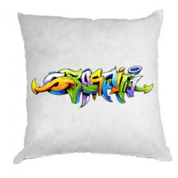 Подушка Graffiti style