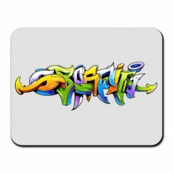 Килимок для миші Graffiti style