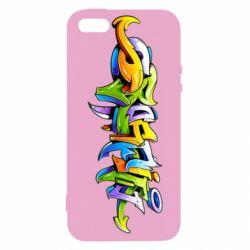Чохол для iphone 5/5S/SE Graffiti style