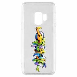Чохол для Samsung S9 Graffiti style