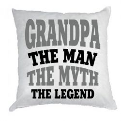 Подушка Grandpa The man The myth The legend