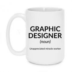 Кружка 420ml Graphic designer (noun)