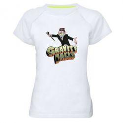 Жіноча спортивна футболка Гравіті Фолз 3