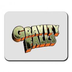 Коврик для мыши Gravity Falls - FatLine