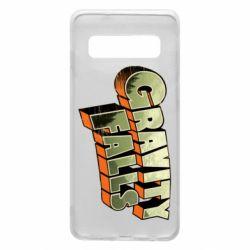 Чехол для Samsung S10 Gravity Falls
