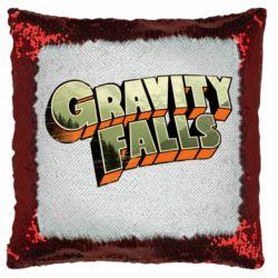 Подушка-хамелеон Gravity Falls