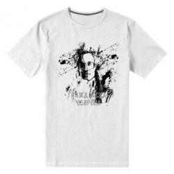 Купить Мужская стрейчевая футболка Гражданская оборона, FatLine