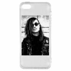 Чехол для iPhone5/5S/SE Гражданская оборона