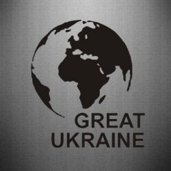 Наклейка Great Ukraine Logo - FatLine