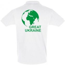 Футболка Поло Great Ukraine Logo - FatLine