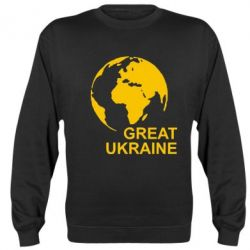 Реглан (свитшот) Great Ukraine Logo - FatLine