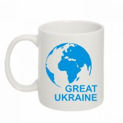 Кружка 320ml Great Ukraine Logo - FatLine
