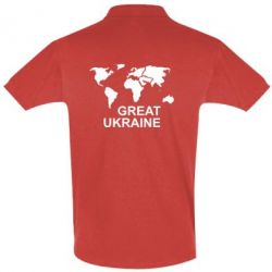 Футболка Поло Great Ukraine