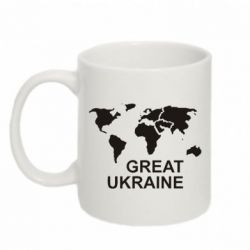Кружка 320ml Great Ukraine - FatLine