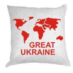 Подушка Great Ukraine - FatLine