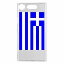 Чохол для Sony Xperia XZ1 Греція - FatLine