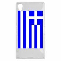Чохол для Sony Xperia Z1 Греція - FatLine