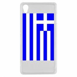 Чохол для Sony Xperia Z3 Греція - FatLine