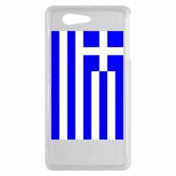 Чохол для Sony Xperia Z3 mini Греція - FatLine