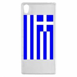 Чохол для Sony Xperia Z5 Греція - FatLine