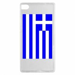 Чохол для Huawei P8 Греція - FatLine
