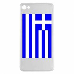 Чохол для Meizu U20 Греція - FatLine