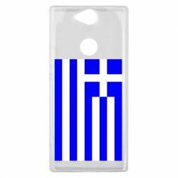 Чохол для Sony Xperia XA2 Plus Греція - FatLine
