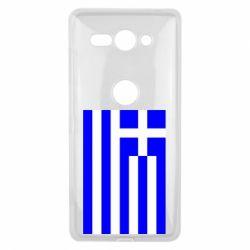 Чохол для Sony Xperia XZ2 Compact Греція - FatLine