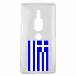 Чохол для Sony Xperia XZ2 Premium Греція - FatLine
