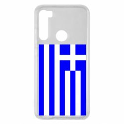 Чехол для Xiaomi Redmi Note 8 Греция