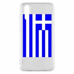 Чохол для Huawei P20 Греція - FatLine