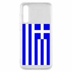 Чохол для Huawei P20 Pro Греція - FatLine