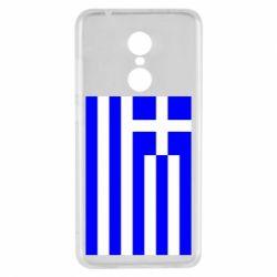 Чохол для Xiaomi Redmi 5 Греція - FatLine