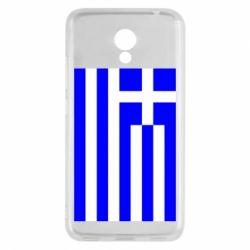 Чохол для Meizu M5c Греція - FatLine