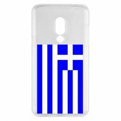 Чохол для Meizu 15 Греція - FatLine
