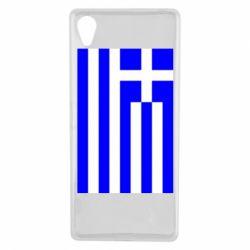 Чохол для Sony Xperia X Греція - FatLine