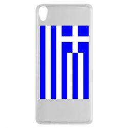 Чохол для Sony Xperia XA Греція - FatLine