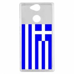 Чохол для Sony Xperia XA2 Греція - FatLine